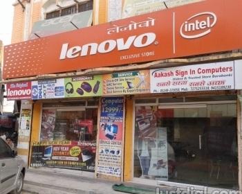 Lenovo stores near me : La car show discount coupons